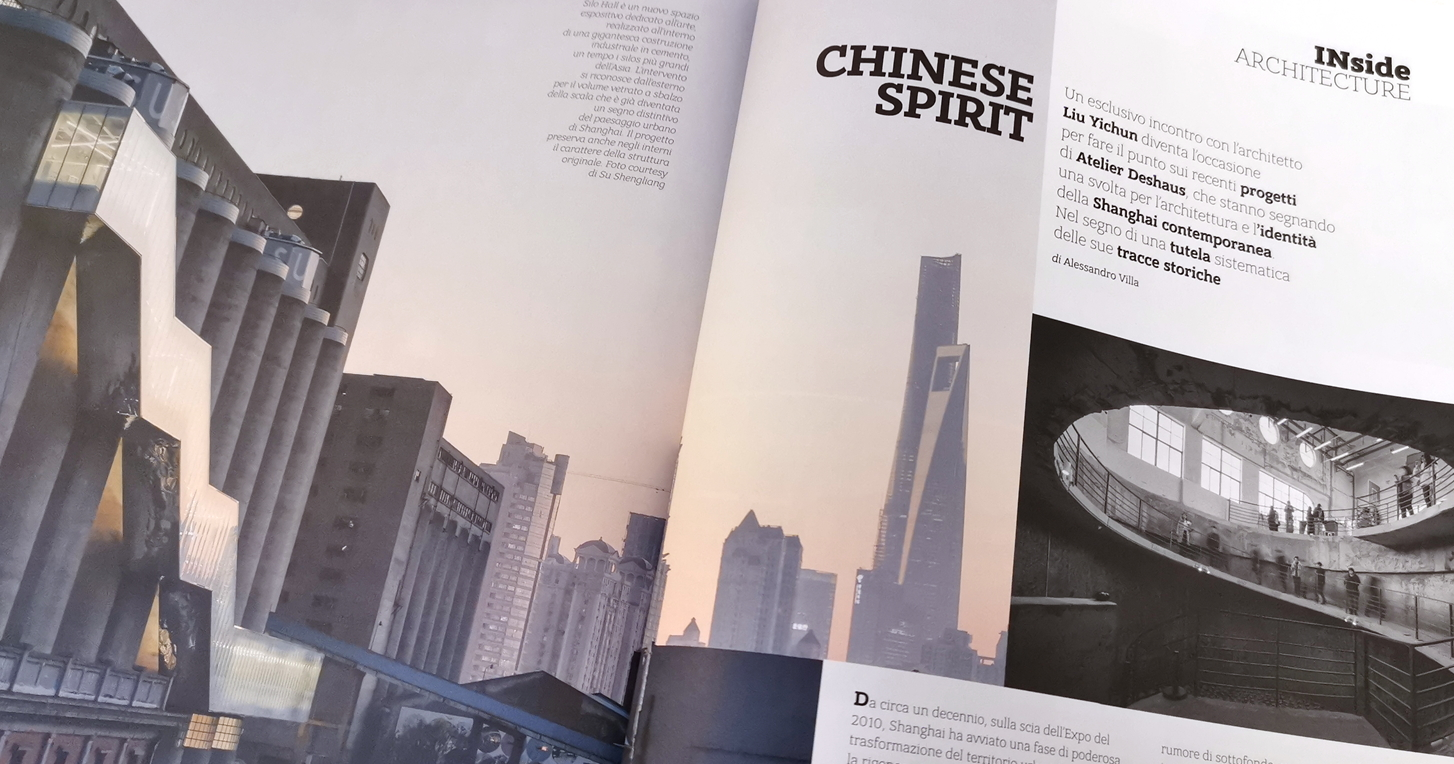 Interni 696, November 2019, article on Chinese contemporary architecture