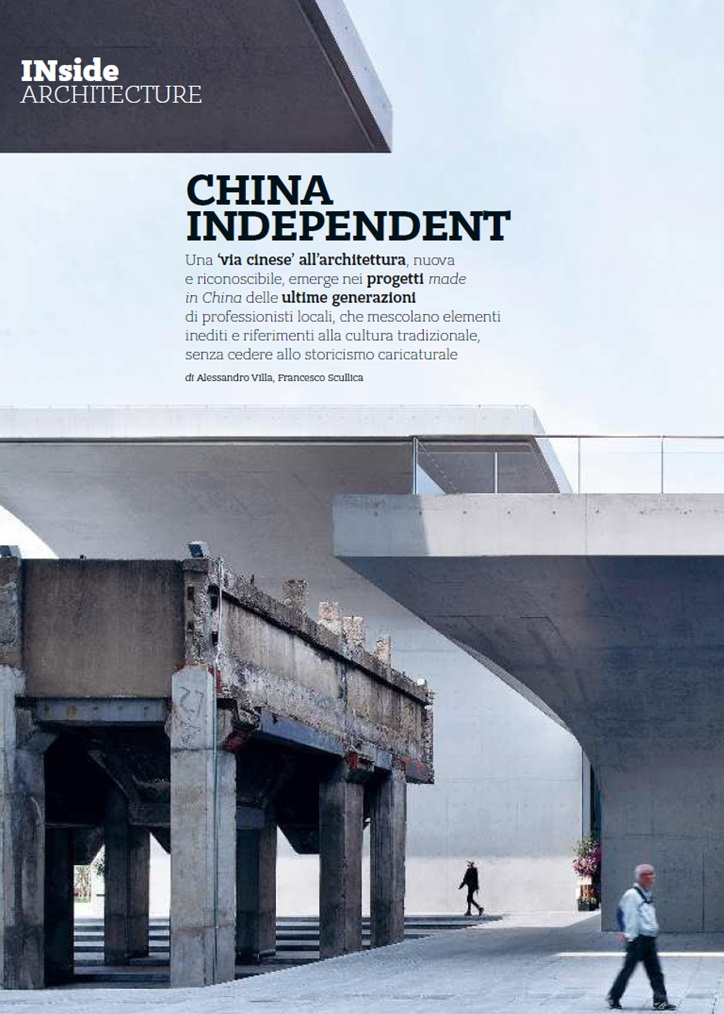 China independent